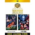 バットマン フォーエバー/バットマン&ロビン Mr.フリーズの逆襲 ワーナー・スペシャル・パック<初回仕様版>