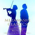 めざましクラシックス with フレンズ~ベスト・ヴォーカリスト~ [Blu-spec CD2]