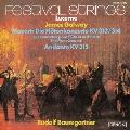 UHQCD DENON Classics BEST モーツァルト:フルート協奏曲第1番&第2番 アンダンテ ハ長調 K.315