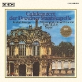 UHQCD DENON Classics BEST ウィンナ・ワルツ・コンサート [UHQCD]