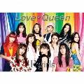 Love ☆ Queen [CD+DVD+フォトブック]<初回生産限定盤>