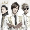 夢物語 (A) [CD+DVD]<初回限定盤>
