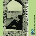 サラヴァ世界地図 -ピエール・バルーとの旅 Vol.2 自由への散歩