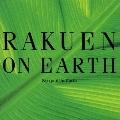 地球の楽園-Songs of the Earth-<限定廉価盤>