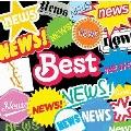 NEWS BEST<通常盤>