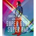 TOMOHISA YAMASHITA ASIA TOUR 2011 SUPER GOOD SUPER BAD [2Blu-ray Disc+16Pブックレット]