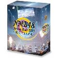 NMB48 Arena Tour 2015 ~遠くにいても~