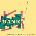 ハンク・モブレー・クインテット・フィーチャリング・ソニー・クラーク(カーテン・コール)<初回完全生産限定盤>