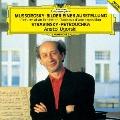 ムソルグスキー:組曲≪展覧会の絵≫ ストラヴィンスキー:≪ペトルーシュカ≫からの3楽章