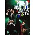 PORNOGRAFFITTI 色情塗鴉 Special Live in Taiwan<通常版>