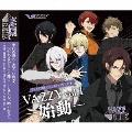 「VAZZROCK」ユニットソング1「VAZZY vol.1 -始動-」