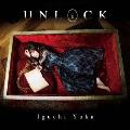 UNLOCK [CD+DVD]<アーティスト盤>