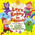 コロムビアキッズ Let's Enjoy in English! みんなで楽しむ 英語のうた チャンツ&フォニックスのうた