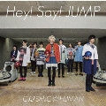 COSMIC☆HUMAN [CD+DVD+歌詞ブックレット]<初回限定盤2>