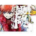 銀魂.銀ノ魂篇 03 [DVD+CD]<完全生産限定版>