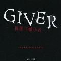 テレビ東京系 ドラマ24 GIVER -復讐の贈与者- オリジナルサウンドトラック