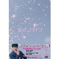 知ってるワイフ 韓国放送版 DVD-BOXI