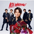 koi-wazurai [CD+DVD]<初回限定盤B> 12cmCD Single
