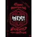 47都道府県Oneman Tour 「ヘッドバンギング」~2019.07.27 マイナビBLITZ赤坂~<初回限定盤>
