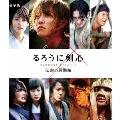 るろうに剣心 伝説の最期編 豪華版 [2Blu-ray Disc+DVD]<通常仕様>