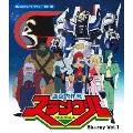 亜空大作戦スラングル Vol.1
