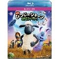 ひつじのショーン ~UFOフィーバー!~ [Blu-ray Disc+DVD]