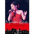 「ウタアシビ」10周年記念コンサート Bunkamuraオーチャードホール -2019.11.08- [DVD+CD]<初回限定盤>