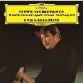 ベートーヴェン:ピアノ・ソナタ第21番≪ワルトシュタイン≫・第28番 [UHQCD x MQA-CD]<生産限定盤>
