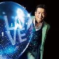 愛は愛で愛だ [CD+DVD]<初回盤>