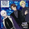 「VAZZROCK」COLORシリーズ [-BLUE-]「Once in a blue moon」