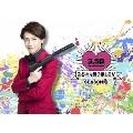 2.5次元男子推しTV シーズン4 DVD-BOX[TCED-5191][DVD]