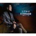 「STANDARD」~THE BALLAD BEST~<通常盤>