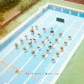 夏のせい ep<通常盤>