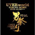 UVERworld KING'S PARADE 男祭り FINAL at TOKYO DOME 2019.12.20 [DVD+2CD]<初回生産限定盤>
