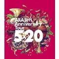 ARASHI Anniversary Tour 5×20<通常盤>