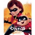インクレディブル・ファミリー MovieNEX [2Blu-ray Disc+DVD]<期間限定版>