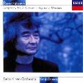 ベートーヴェン:交響曲第3番≪英雄≫、≪エグモント≫序曲<生産限定盤>