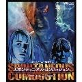トビー・フーパー監督作 人体自然発火/スポンティニアス・コンバッション blu-ray&DVD BOX [Blu-ray Disc+DVD]<数量限定プレミアムプライス版>