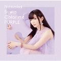 Color me PURPLE [CD+Blu-ray Disc]