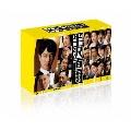 半沢直樹(2020年版) -ディレクターズカット版- DVD-BOX