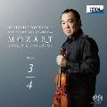モーツァルト:ヴァイオリン協奏曲 第3番、第4番 アダージョ/2つのヴァイオリンのためのコンチェルトーネ ヴァイオリンとヴィオラのための協奏交響曲