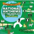 山田和樹アンセム・プロジェクト 世界の国歌5 アフリカ大陸