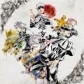 廻廻奇譚/蒼のワルツ [CD+DVD]<初回限定/呪術盤>