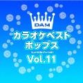 DAMカラオケベスト ポップス Vol.11
