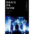 「Lead Upturn 2020 ONLINE LIVE ~Trick or Lead~」with「MOVIES 5」 [2DVD+ブックレット]