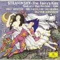 ストラヴィンスキー:組曲≪牧神と羊飼い娘≫、バレエ≪妖精の口づけ≫、頌歌