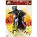 コンパクトセレクション オクニョ 運命の女(ひと)DVD-BOXII