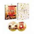 フード・ラック!食運 特別版 [Blu-ray Disc+DVD]<初回限定生産版>