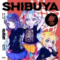 MY NEW GEAR presents 電音部 Remix04 SHIBUYA