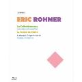 エリック・ロメール Blu-ray BOX II